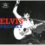 ELVIS PRESLEY – ALL THE BEST