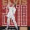 ELVIS – DAY BY DAY 2018: THE YEAR IN REVIEW